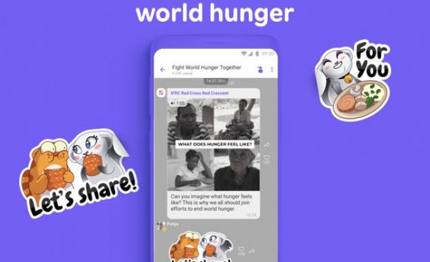 С общност и стикер пакет, Viber ще подпомогне организациите, които