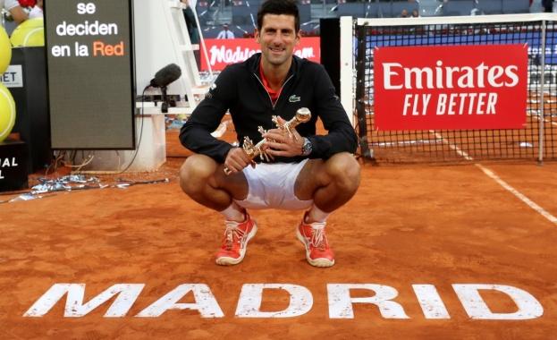 Мастърсът в Мадрид, който беше насрочен за 12-20 септември, беше