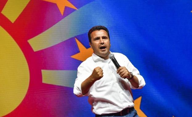 Лидерът на СДСМ Зоран Заев заяви, че неговата партия ще