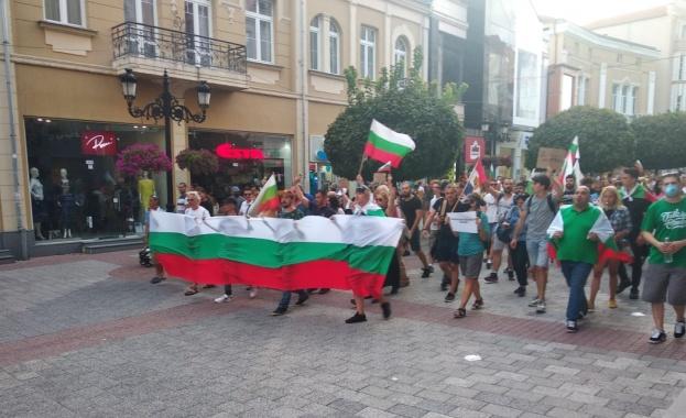 Стотиции пловдивчани се включиха в протестно шествие с искане за
