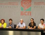 Нинова, Добрев и Янков с най-много номинации за лидер на БСП