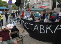 Полиция, протести, блокади, снимки МВР, БТА и БГНЕС