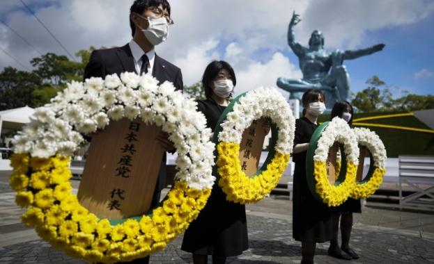 Навършват се 75 години от пускането на атомна бомба над