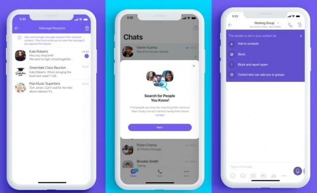 Viber дава възможност на потребителите си да филтрират автоматично съобщения