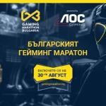Българският Гейминг Маратон представя пъстрата палитра на съвременната българска гейминг култура