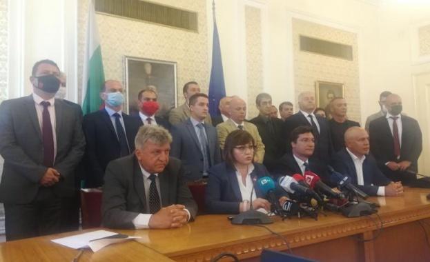 Корнелия Нинова, лидер на БСП обвини управляващите в страх след