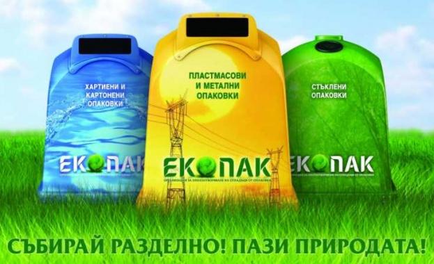 От 1 август ръководството на Екопак България се поема от
