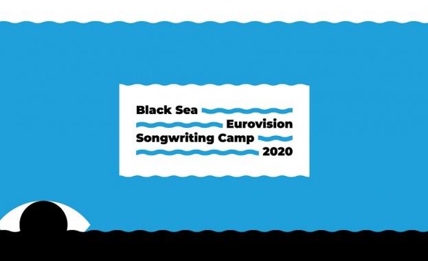 Музикален лагер за писане на песни за конкурса Евровизия ще