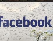 """Фейсбук"" е премахнала три мрежи с фалшиви профили"