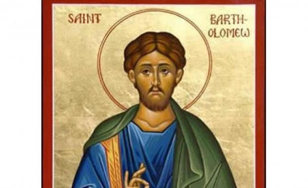 Църквата почита днес Св. апостоли Вартоломей и Варнава и Св.Богородица