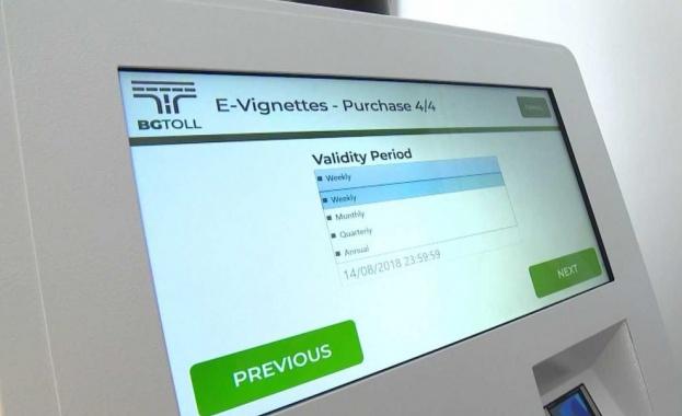 Възможни затруднения при продажбата на е-винетки  и маршрутни карти