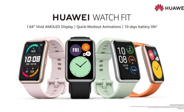 Huawei представи Watch GT 2 Pro и още 5 нови продукта, част от Seаmless AI Life стратегията на компанията