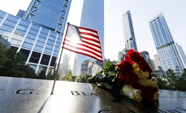 20 години след атентатите на 11 септември