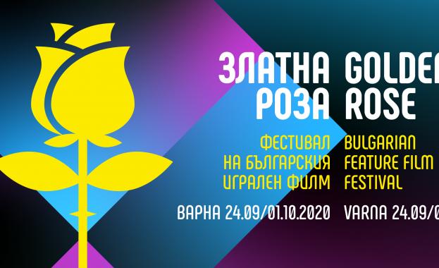 """Филмовият фестивал """"Златна роза"""" отново събира най-доброто българско кино"""