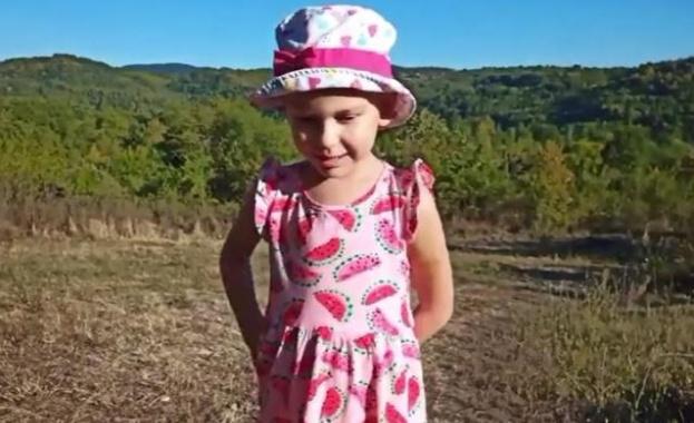 ЗОВ ЗА ПОМОЩ: 4-годишната Сияна се нуждае от спешно лечение, за да живее