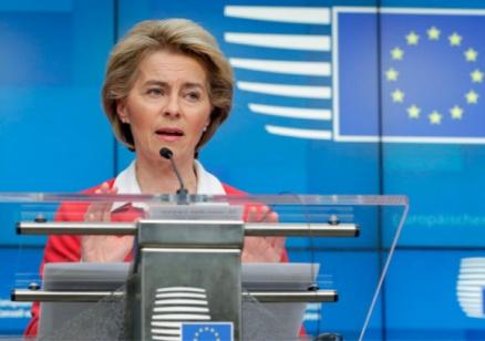 Фон дер Лайен: Страните членки на ЕС ще получат ваксина по едно и също време