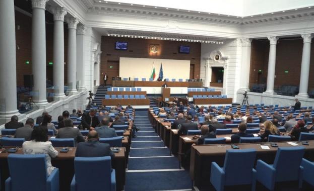 Депутатите ще обсъждат промени в Закона за административните нарушения