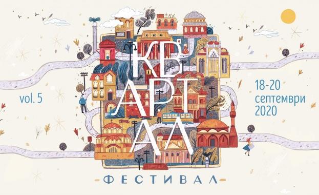 На 18 септември в София започва петото юбилейно издание на