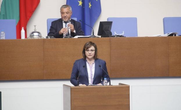 Нинова: Новият дълг- всички плащаме, за да харчи Борисов еднолично и безотчетно нашите пари