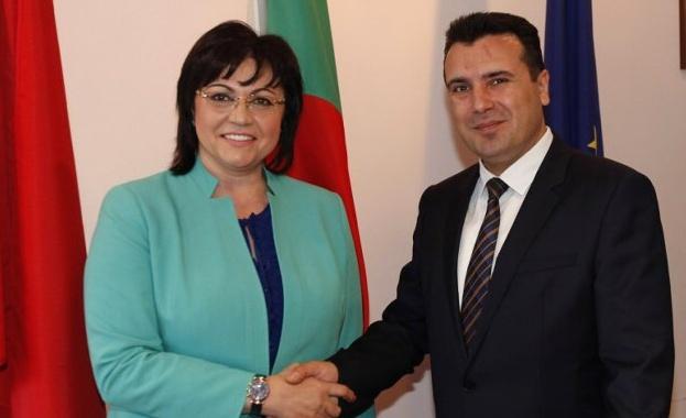 Председателят на Социалдемократическия съюз на Северна Македония (СДСМ) и министър-председател