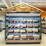 Производители от 21 региона у нас снабдяват Kaufland  с качествено прясно месо и колбаси