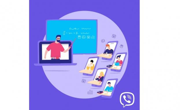 Header image Новостите от Viber, които ще подпомогнат учебната година