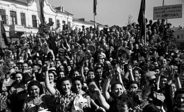 80 години от връщането на Южна Добруджа