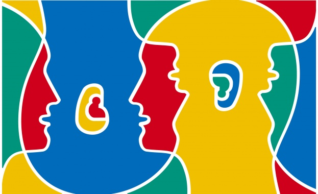 Всяка година на 26 септември се отбелязва Европейският ден на