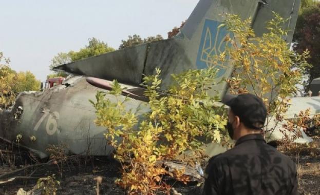Експерти откриха черната кутия на военно-транспортния самолет Ан-26, който се