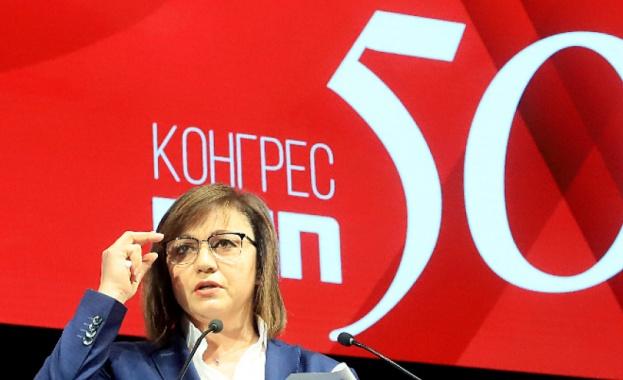 Нинова: БСП не е излъгала своите избиратели