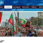 Германската ARD за протестите у нас: ЕС, сляп ли си?