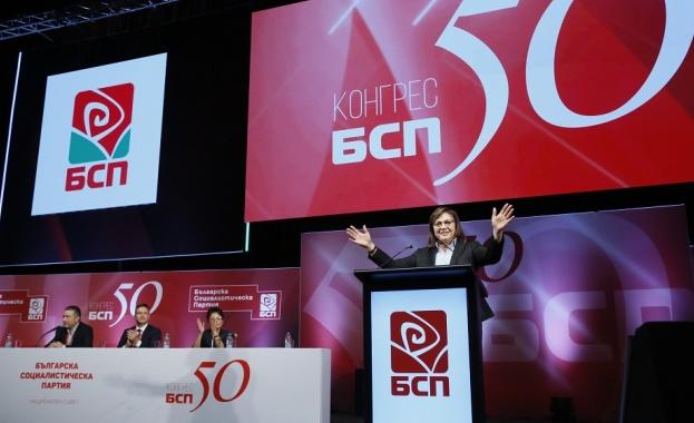 Корнелия Нинова: Оттук нататък курс към спечелване на парламентарните избори