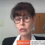 Мария Желева: Общините трябва да са активен участник в дигитализацията на културното наследство