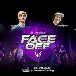 Турнирът LG UltraGearTM FACE-OFF избира най-добрия Valorant геймър