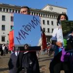 """""""Политико"""": България най-лоша от страните-членки, според доклада на ЕК"""