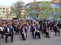 Откриване на академичната година в МУ София