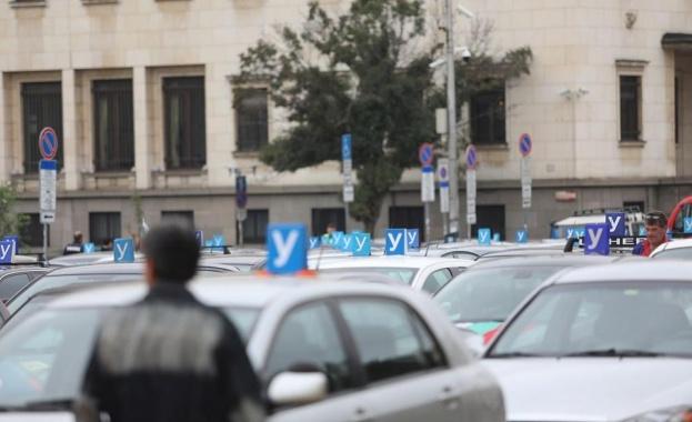 Заповед на здравното министерство блокира издаването на нови шофьорски книжки