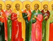 Св. свщмчк Зиновий, еп. Егейски и св. мчца Зиновия. Св. крал Стефан Милутин