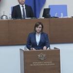 Корнелия Нинова: БСП няма да влезе в коалиция с ГЕРБ