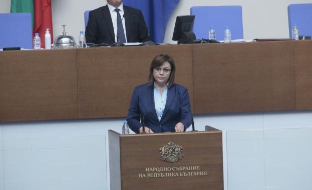 Корнелия Нинова:Даваме коренно различна перспектива за България