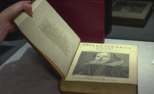 Книга на Шекспир е продадена за почти 10 милиона долара