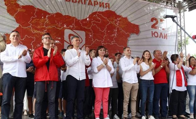 Наско Васильовски: Няма 40 напуснали БСП