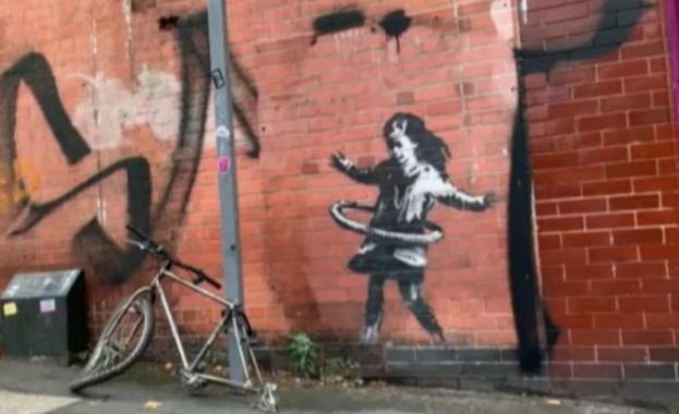 Банкси призна за своя творба Момичето с велосипедната гума