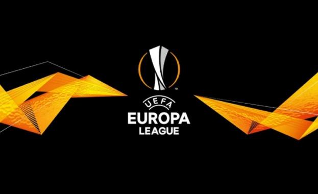 Груповата фаза на турнира Лига Европа започва с 24 двубоя