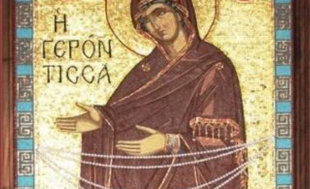 На 24 октомври Православната ни църква отбелязва празника в чест