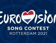 """""""Евровизия"""" 2021 - на 18, 20 и 22 май в Ротердам"""