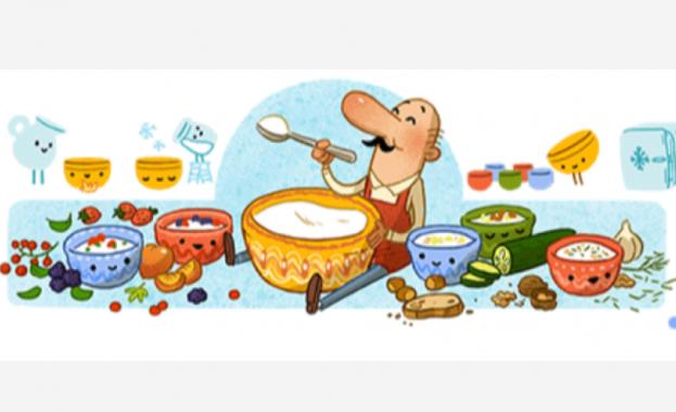 Google отбелязва днес рождението на д-р Стамен Григоров - български