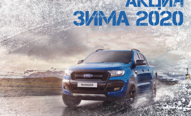 СБА с безплатни услуги за шофьорите в Акция Зима 2020