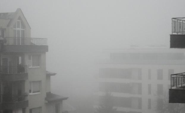 София с мръсен въздух