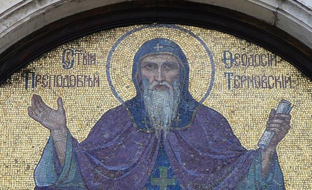 Преподобният Теодосий се роди от благочестиви и благородни родители българи,